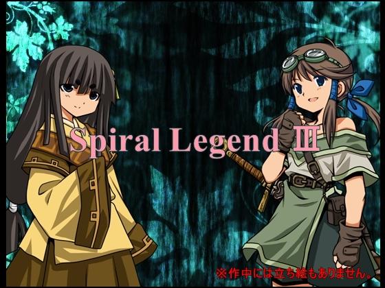 Spiral Legend III