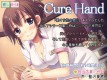 Cure Hand