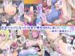 巨女だらけになった日本で寄生SEXしました!~卵子に直接注入~
